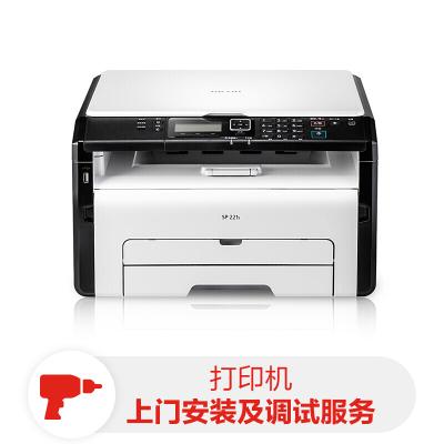 打印機上門安裝 上門服務