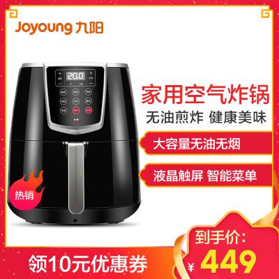 Joyoung/九阳 KL35-D81空气炸锅大容量无油无烟全自动电炸锅家用智能薯条机