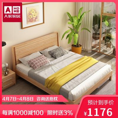 A家家具 床 儲物床 高箱床 實木床 簡易實木床1.8米1.5北歐原木臥室家具簡約現代木質雙人床 Y3A0106