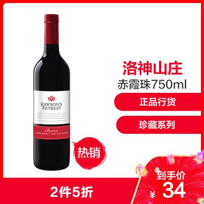 澳洲原瓶進口 洛神山莊珍藏系列赤霞珠干紅葡萄酒750ml 單瓶裝
