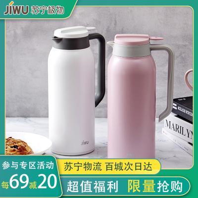 蘇寧極物 316不銹鋼真空保溫壺暖水壺保溫瓶 白色 1.5L保溫壺大容量保溫水壺316不銹鋼內膽熱水瓶宿舍小型開水暖壺
