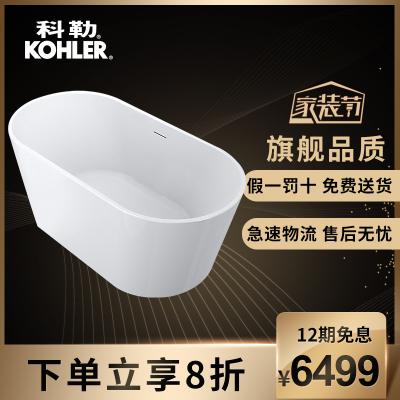 科勒浴缸家用成人衛生間歐式亞克力浴盆小戶型1.5米25167T