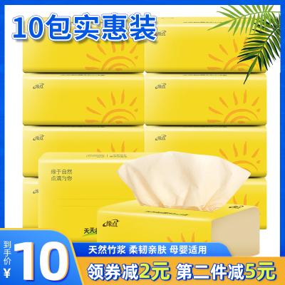 緣點本色抽紙家用餐巾紙10包裝無添加紙巾孕嬰可用衛生紙巾