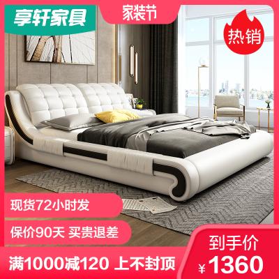 享軒 床真皮床小戶型臥室實木床雙人榻榻米皮床1.8米婚床氣動儲物高箱床PC-8008