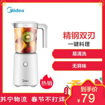 美的(Midea)WBL2501B 料理机多功能榨汁机家用全自动果蔬果汁机婴儿辅食机搅拌大容量打汁机