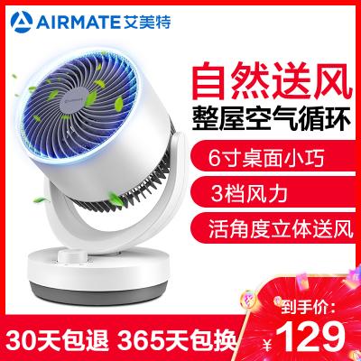 艾美特(Airmate) 電風扇 CA15-X28 家用臺式 3檔 機械版 空氣循環扇 電扇 風扇 迷你臺扇 空調伴侶