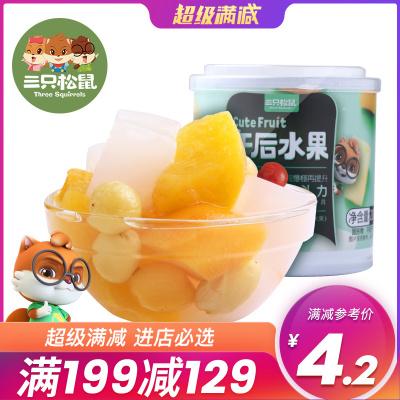 【三只松鼠午后水果_什锦水果罐头200g】新鲜黄桃椰果即食