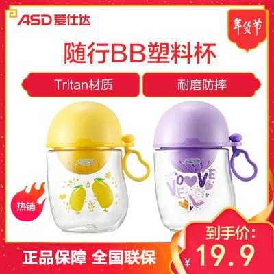 爱仕达 水杯豆豆萌Tritan塑料杯随手杯塑料创意女学生韩版韩国清新可爱便携茶杯子