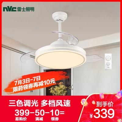 雷士照明NVC 隱形風扇燈 時尚簡約現代LED燈智能吊扇燈家用飯桌客廳臥室餐廳吊燈具遙控風扇燈