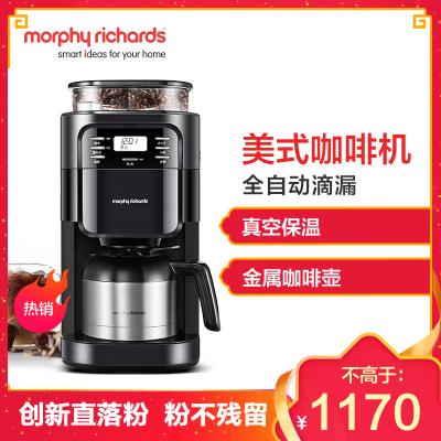 摩飞电器(Morphyrichards)MR1028咖啡机美式全自动滴漏式咖啡机家用商用美式咖啡咖啡壶