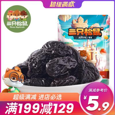 【三只松鼠_西梅88g】休闲零食坚果蜜饯果干果脯话梅西梅梅子西梅干