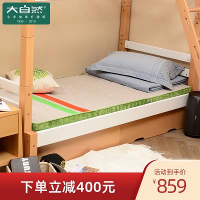 大自然床墊 全山棕學生午睡旅行無輻射靜音多功能墊 折疊可定做棕櫚床褥 非椰棕薄床墊子【狀元款】