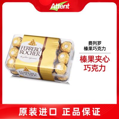 費列羅進口Ferrero Rocher榛果威化糖果巧克力婚慶喜糖禮盒裝費雷羅情人節送女友 T30(30粒)