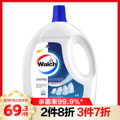 威露士衣物消毒液3.6L 內外衣褲及襪子一起洗之消毒神器 除菌率99.9% 家用衣服殺菌除螨殺滅螨蟲消毒洗衣