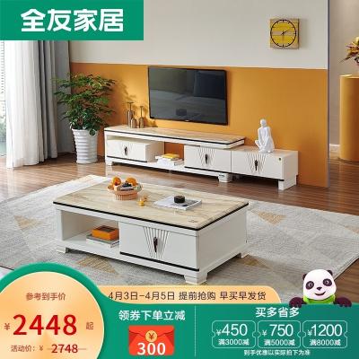 【品牌搶】全友家私 簡約現代客廳家具套裝 餐桌椅組合 家庭用客餐廳長方形餐桌 四椅6椅組合-120371
