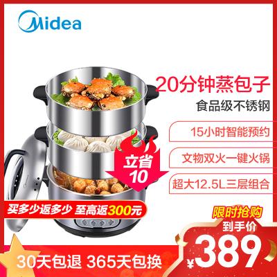 美的(Midea) 電蒸鍋定時預約功能 雙層蒸籠12.5L家用大容量多功能鍋腸粉機不銹鋼消毒 ZG28Power501