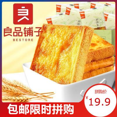 良品鋪子 巖焗乳酪吐司 500gx1箱 吐司面包早餐整箱代餐食品網紅零食手撕面包