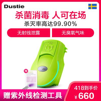 達氏(Dustie)空氣消毒機DAS150家用紫外線消毒機殺菌衛生間廁所除味除臭器