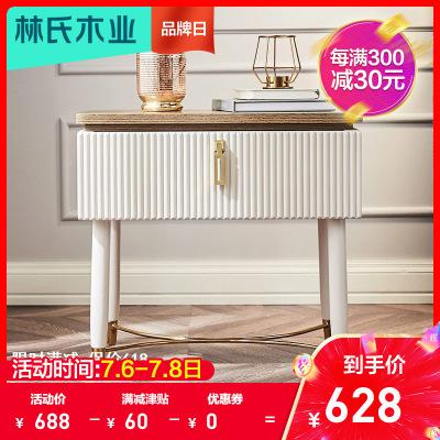 【每滿300減30】林氏木業輕奢風床頭柜邊幾鍍金后現代窄小戶型臥室家具小柜子GS1B