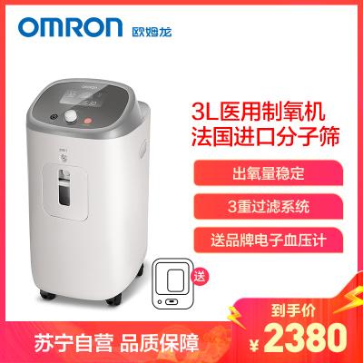 歐姆龍(OMRON)HAO-3700制氧機(器械)吸氧機醫用氧氣機家庭用氧氣3L孕婦制氧器吸氧靜音醫院移動方便