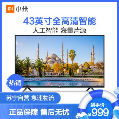 小米(mi)電視4C 43英寸 人工智能 全高清網絡液晶平板彩電大屏電視機自營