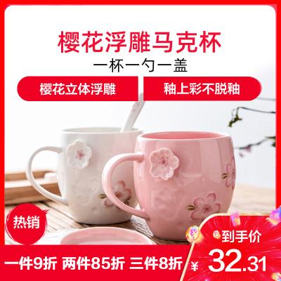 瓷魂 創意尚花馬克杯帶蓋勺情侶立體水杯子陶瓷杯簡約牛奶咖啡杯辦公室 櫻花杯系列
