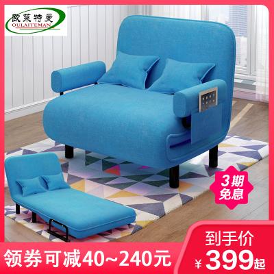 歐萊特曼 折疊床單人床 雙人床 沙發床 現代簡約布藝3人沙發 可拆洗 帶靠背調節