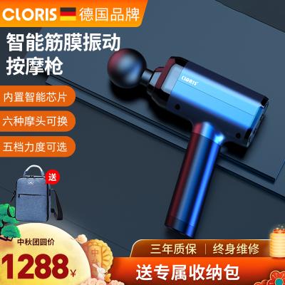 德國凱倫詩(CLORIS)筋膜槍 震動沖擊儀 深層肌肉放松器松解器 高頻震動理療電動按摩槍 高檔禮品 多功能全身按摩器