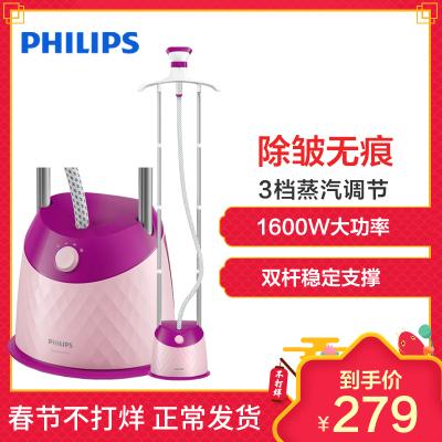 飞利浦(Philips) 蒸汽立式挂烫机GC513 1600W 1.6L水箱 3档双杆快熨 家用手持/挂式电熨斗