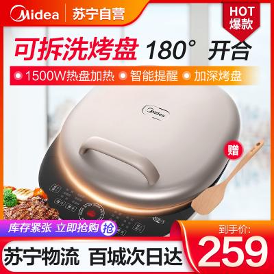美的(Midea)電餅鐺JK30Power301上下盤單獨加熱加深加大懸浮烤盤智能家用多用途煎烤機下盤可拆洗薄餅機煎餅鍋