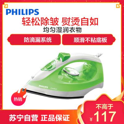 飞利浦(Philips)GC1434/78防干烧不粘底版25g每秒防滴漏机械调温0-200ml水箱自动清理水垢手持电熨斗