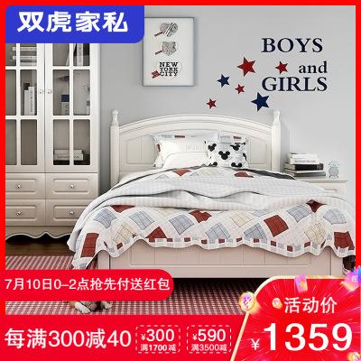 雙虎家私床女孩公主床1.5米小孩床1.2青少年臥室家具套裝13M5