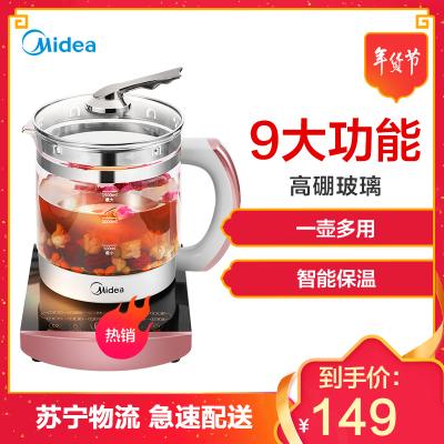 美的(Midea)养生壶 WGE1701b 1.5L 高硼硅玻璃壶体 优质温控 触屏式 煎药壶 煮茶壶 智能预约电热水壶
