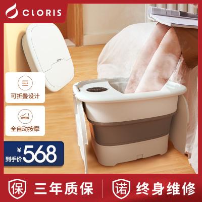 【輕便款折疊收納】凱倫詩(CLORIS)全自動智能按摩折疊足浴泡腳盆洗腳桶防漏保護足浴器F777S云朵白