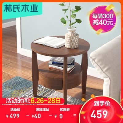 【每滿300減40】林氏木業北歐簡約客廳角幾邊幾沙發邊柜儲物柜小茶幾圓桌子LS003