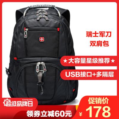 送運費險 大容量瑞士軍刀17.3英寸男士雙肩包男女戶外休閑新潮背包旅行包大容量USB 筆記本電腦包