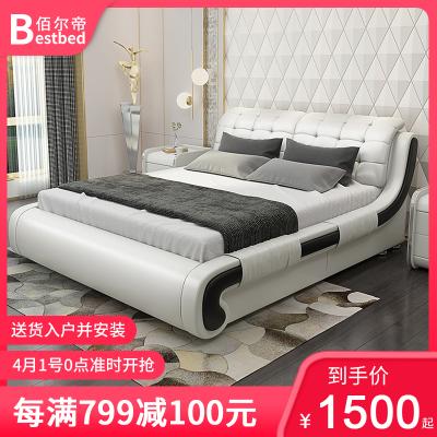 佰爾帝 真皮床大人床現代簡約主臥室成年床雙人床1.8米小戶型榻榻米1.5婚床軟體儲物家具成人床