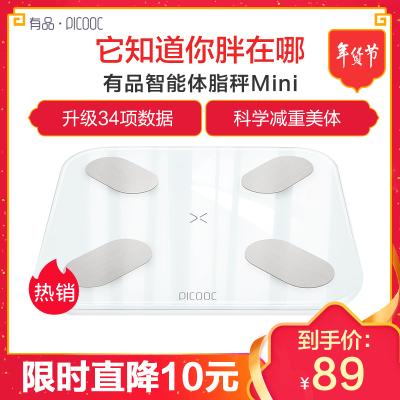 有品picooc MINI白色智能体脂秤体重秤 精准家用称电子秤健康减脂称 支持蓝牙APP控制 制定减脂计划 玻璃面板