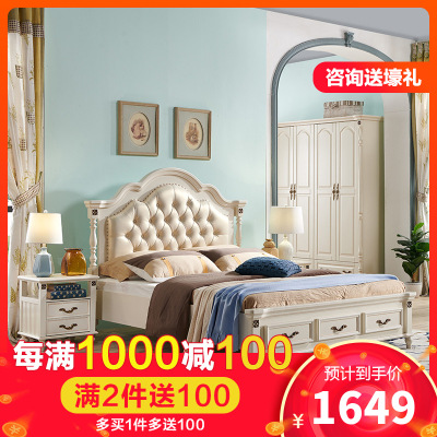 A家家具 美式鄉村 白色雙人床 高箱床板木結合架子床木質XM114