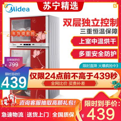 美的(Midea)消毒柜MXV-ZLP80K03 二星级立式消毒柜 77升 高温消毒 高温消毒柜