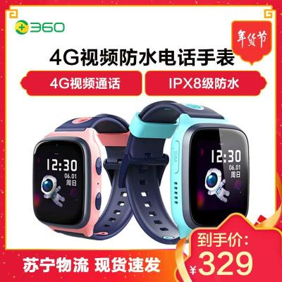 360 儿童电话手表8X 智能语音问答定位支付手表 学生儿童移动联通4G视频拍照手表手机 粉色