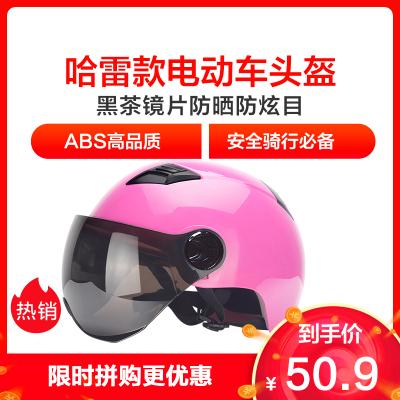 電動電瓶車頭盔輕便哈雷款夏盔電動車安全帽男女通用半盔夏季防曬四季安全盔帽