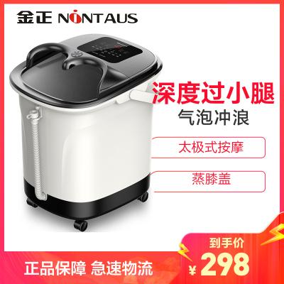 金正(NiNTAUS)按摩足浴器 全自動泡腳桶洗腳桶 防漏保護加熱按摩器 足療養生高深桶 JZ-Z16