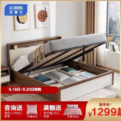 芝華仕(CHEERS)氣壓高箱儲物床現代簡約北歐小戶型主臥收納家用木床C050