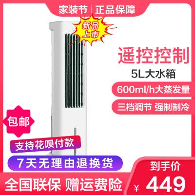 美的AAD10CR空調扇冷風扇塔扇電風扇制單冷風機家用小水空調冷氣風扇大容量加水蒸發式立式涼風加濕
