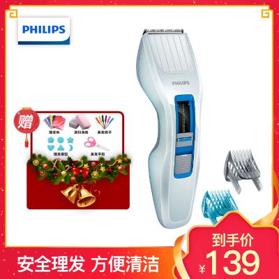 飞利浦(Philips) 电动理发器 HC3426/15 成人儿童无绳电推剪剃头刀 刀头水洗 充电式电推子