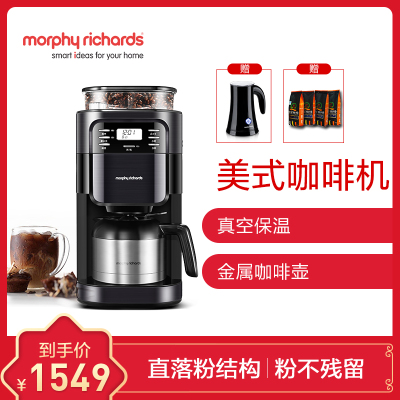 英国摩飞(Morphyrichards)MR1028咖啡机美式全自动滴漏式咖啡机家用商用咖啡壶