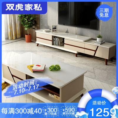 雙虎家私 北歐電視柜茶幾組合套裝客廳現代簡約小戶型伸縮地柜202