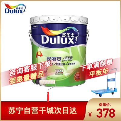 多樂士(Dulux) 家麗安凈味內墻乳膠漆 墻面漆油漆涂料 A991 18L