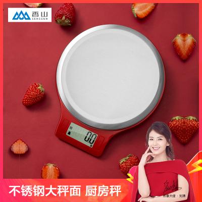 香山 EK813 廚房秤 0.1g高精準 不銹鋼電子秤烘焙工具 5kg大稱量(酒紅色)